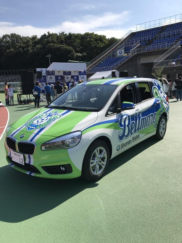 2017 Shonan BMW スタジアム平塚 感謝祭 presented by サンオータス