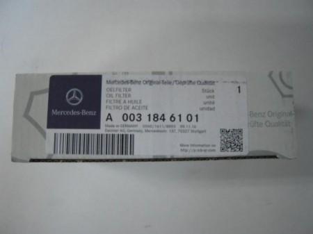 ベンツ ABCオイルタンクフィルター W220 W215 R230 等 純正 0031846101